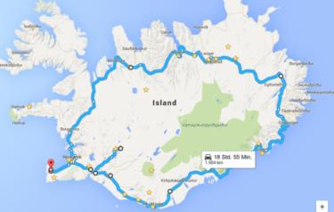 <海外キャンプ>絶景だらけのアイスランド、DAY1。「北へ」