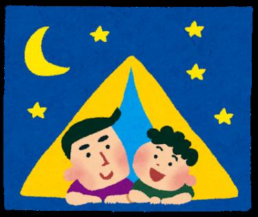 室内キャンプ!子供も喜ぶ自宅テント泊のススメ